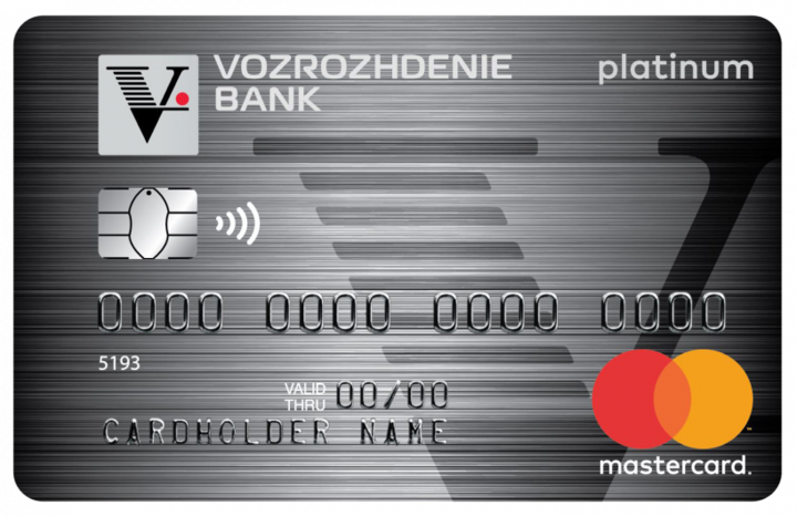 Не выходи из машины, расплачивайся Mastercard® и получай скидку на бензин