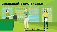 """Режим работы АЗС """"Татнефть"""""""