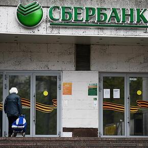 Сбербанк зафиксировал восстановление потребительской активности по всей России
