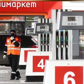 Цены на бензин на АЗС Москвы вернулись к росту