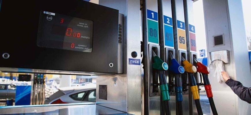 Цены на бензин в Кемеровской области за год изменились незначительно