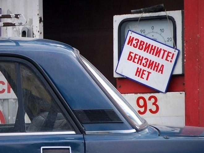 В 10 районах Саратовской области могут начаться перебои с топливом