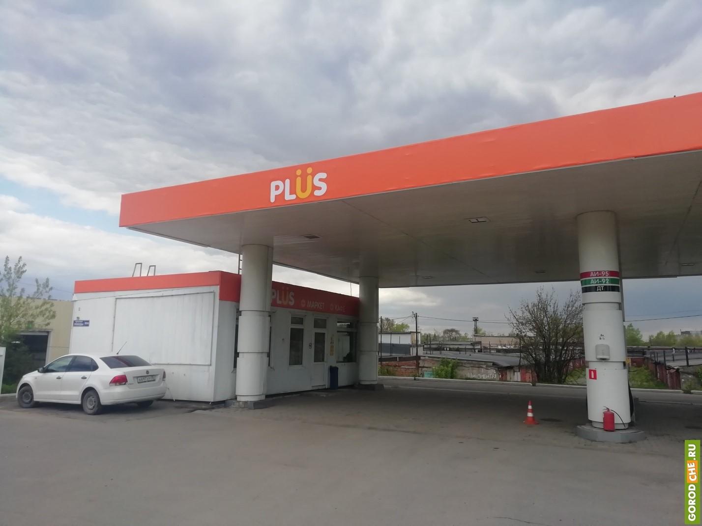 В Череповце заправки «Шелл» сменила сеть АЗС PLÜS