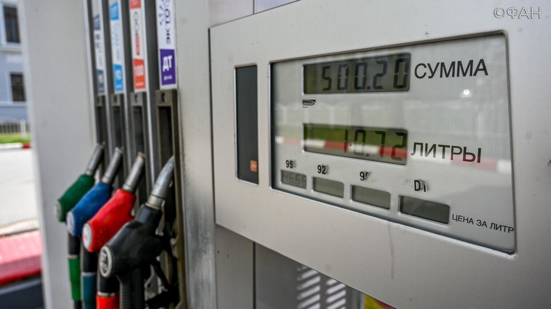 В Независимом топливном союзе дали прогноз по ценам на бензин после окончания пандемии