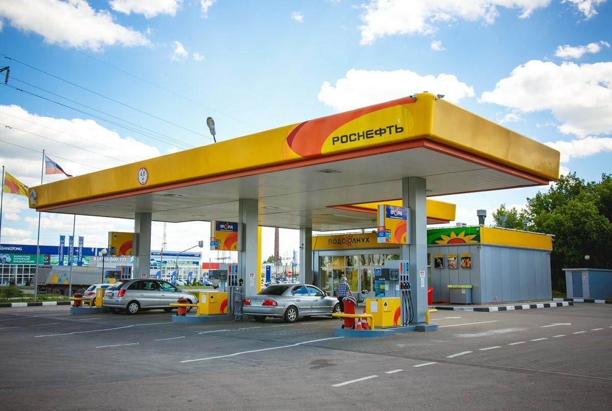 В «Роснефти» увидели признаки восстановления розничного спроса на бензин в мае