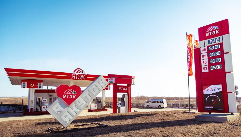 ЯТЭК снижает розничные цены на бензины и дизельное топливо
