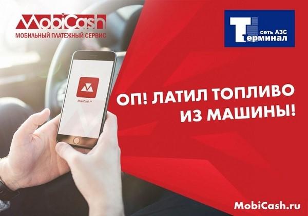 Как такое возможно? Нижегородцев заинтриговало видео, снятое на одной из городских автозаправок