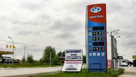 Повышение цен на АЗС Флагман в Комсомольске-на-Амуре