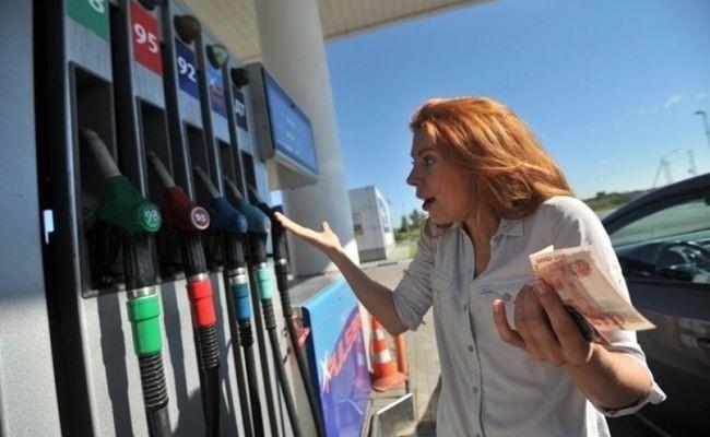 Рос, растет и будет расти: бензин выходит из карантина с новыми ценами