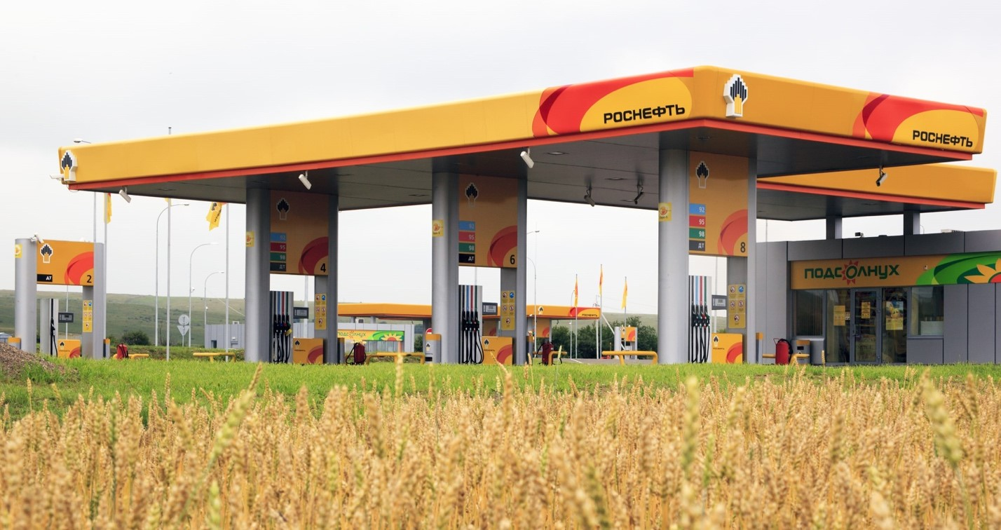 «Роснефть» в Южно-Сахалинске сломала двухмесячную тенденцию и подняла цены на топливо