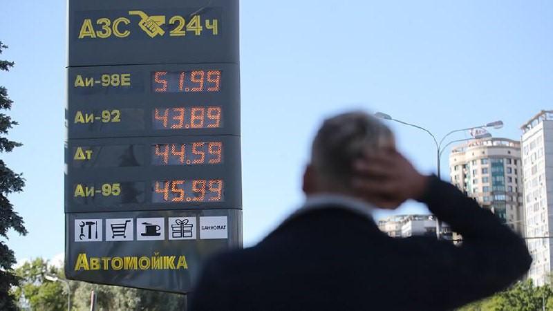 Рост цен на АЗС в Московском регионе