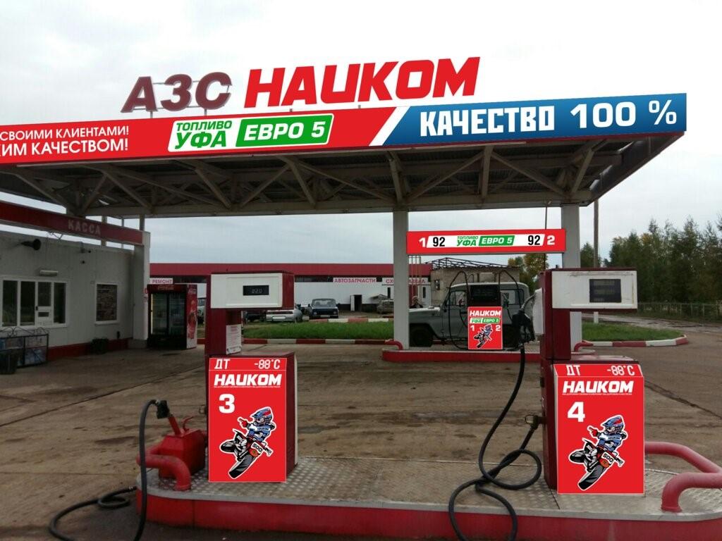 В Татарстане владелец сети АЗС «Наиком» откроет мототрассу мирового уровня
