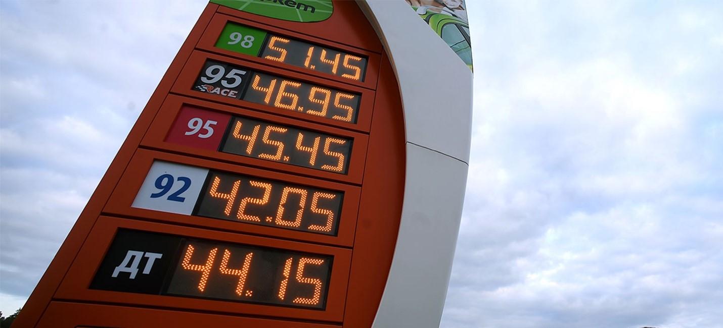 АЗС начали применять динамическое ценообразование