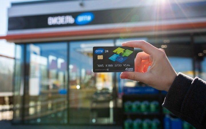 «Газпромнефть — Корпоративные продажи» и S7 Airlines запустили совместную бонусную программу для бизнеса