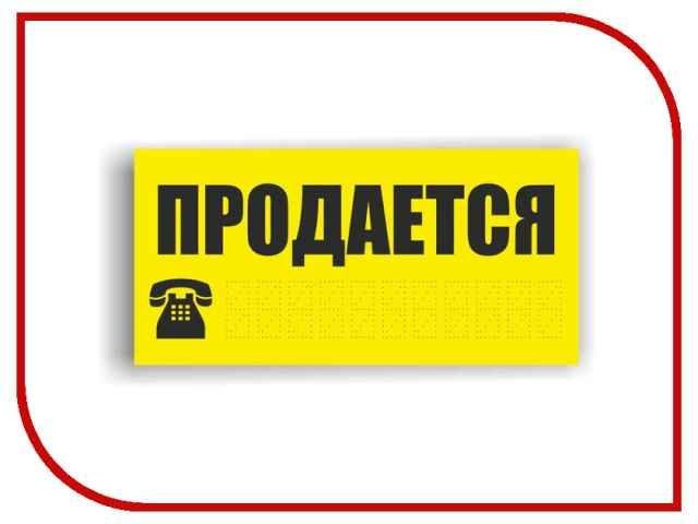 «ЛУКОЙЛ-Северо-Западнефтепродукт» продаёт автозаправки и земельный участок