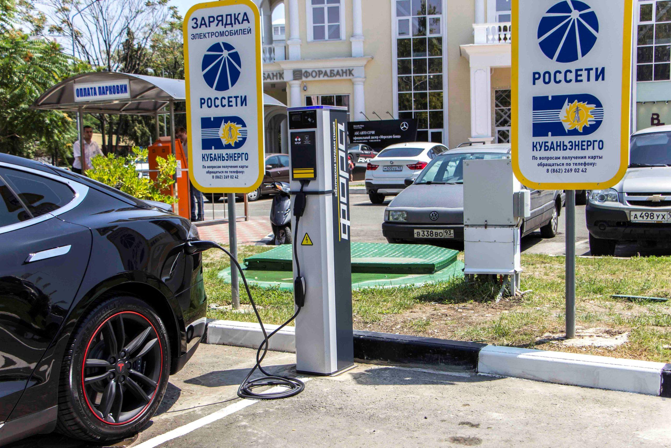 Почему даже с беспошлинным ввозом россияне не будут покупать электромобили