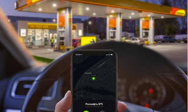 «Роснефть» и Яндекс запустили в Волгограде бесконтактную оплату