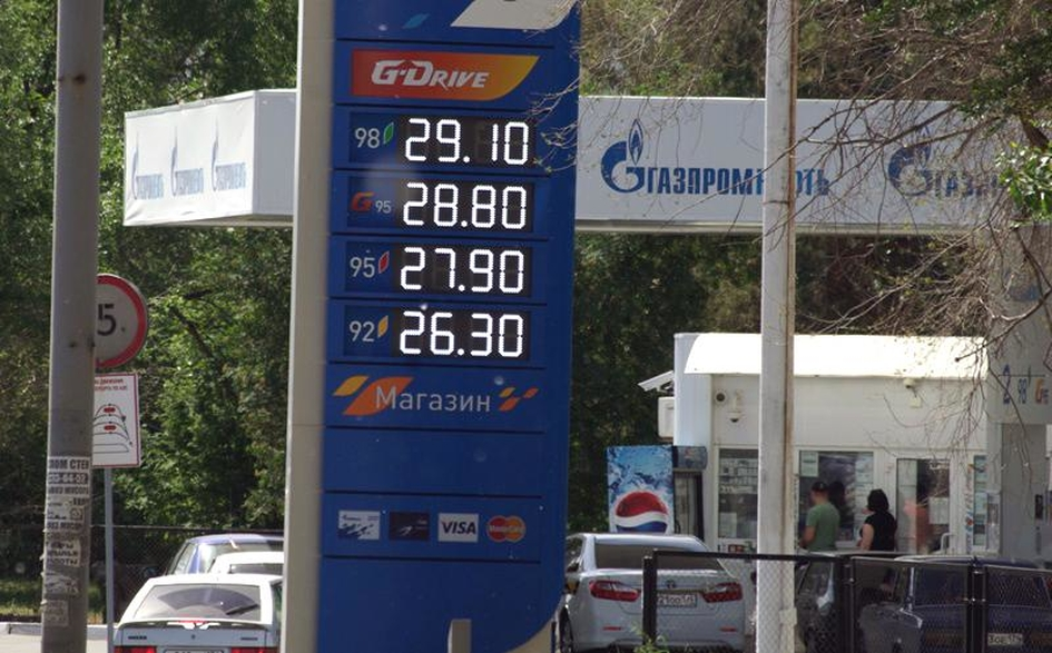 За последние десять лет стоимость дизтоплива на российских АЗС выросла на 149,9 процентов
