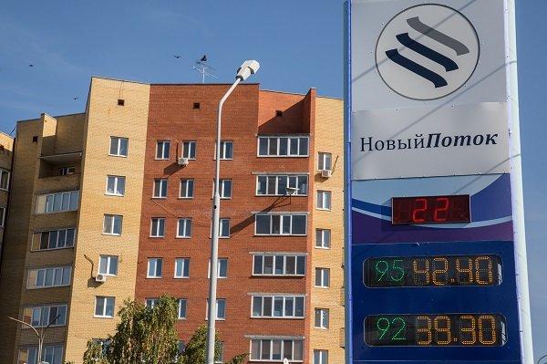 К банкротству сети тюменских заправок присоединился известный завод