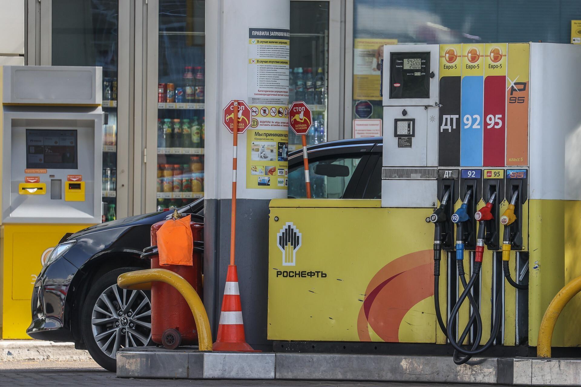 «Роснефть» хочет изменить регулирование цен на бензин