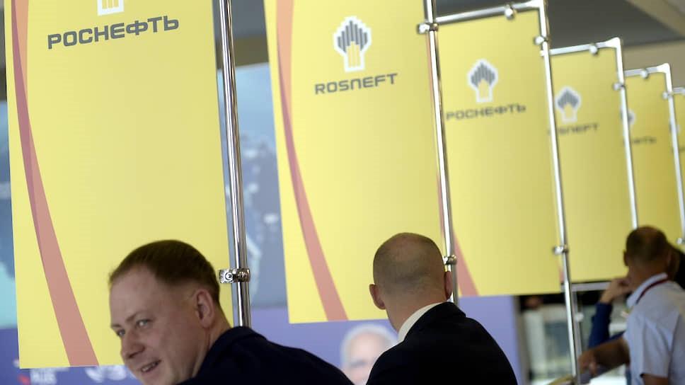 «Роснефть» тянет газ на свои заправки