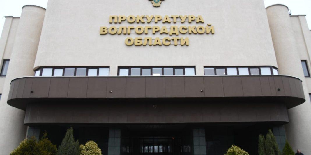 В Волгоградской области после ЧП на АГЗС проверят все газовые заправки