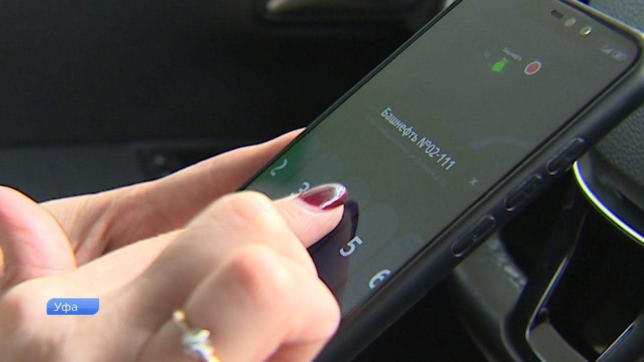 Минимум контактов: жители Башкирии предпочитают заправлять автомобиль онлайн