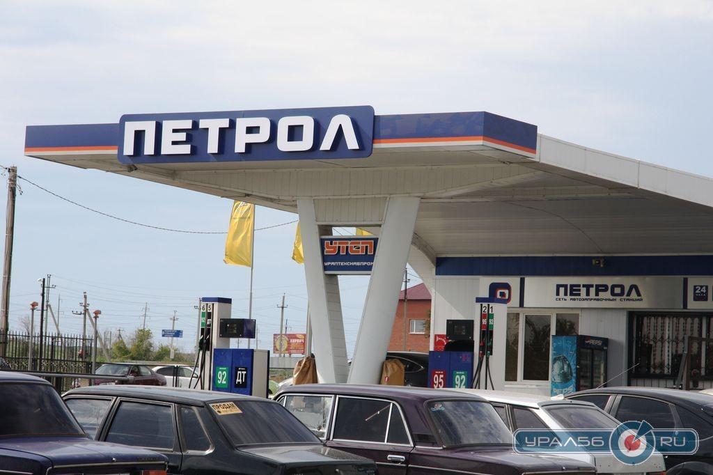 На АЗС ЗАО «Уралтехснабпром» теперь принимаются топливные карты «Лукойл»