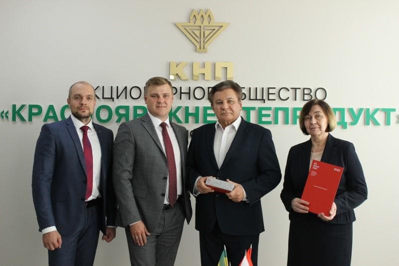 Альфа-Банк признал «Красноярскнефтепродукт» «Бизнесом класса А»