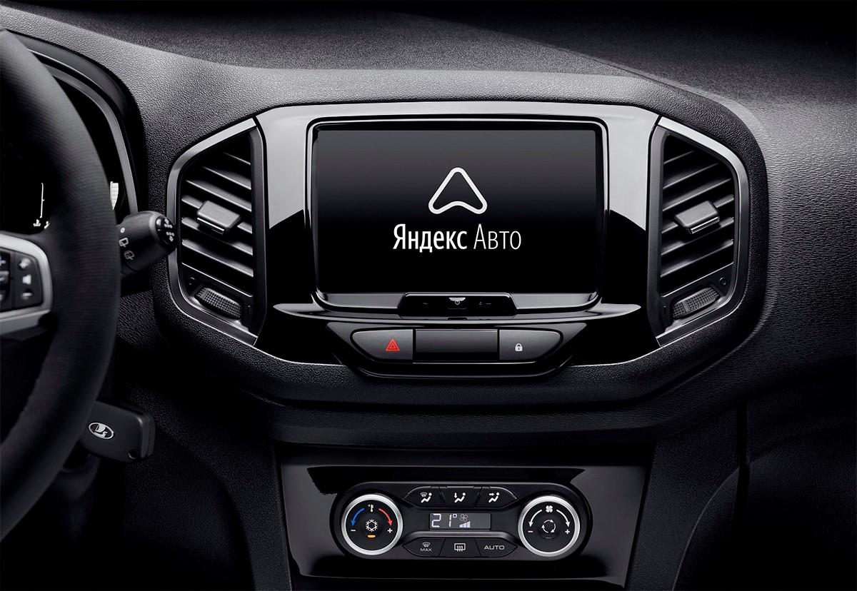АвтоВАЗ начал продажи новой версии Xray