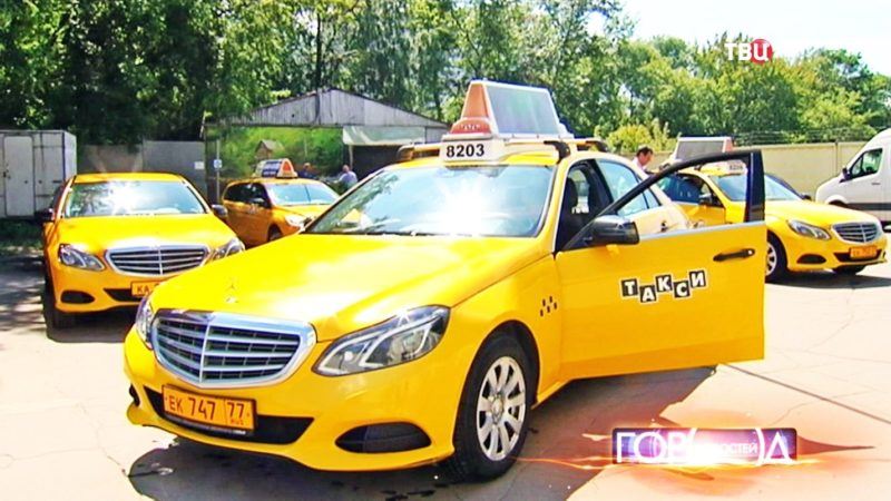 Исследование: москвичи стали реже пользоваться такси