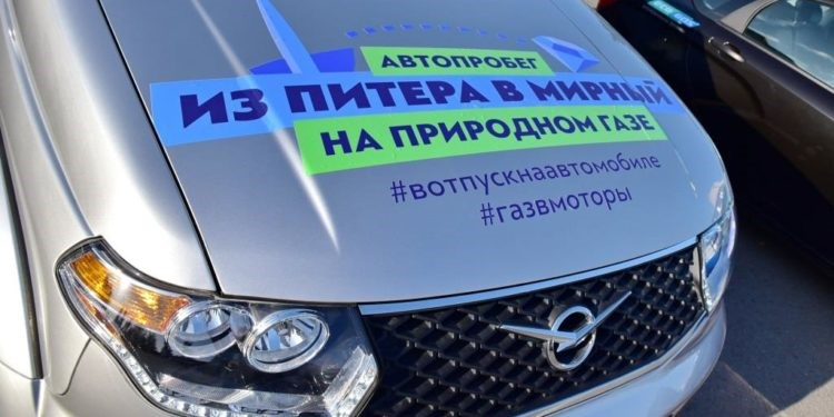 Сеть газовых АЗС будут развивать в Новосибирске