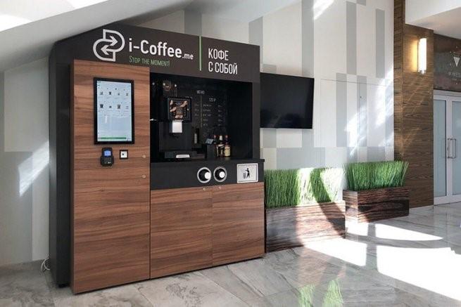 Сколько можно заработать на цифровой кофейне?