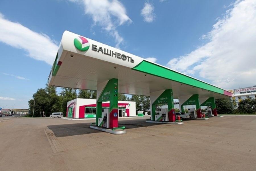 «Башнефть» продает 187 АЗС за 28,85 млрд рублей
