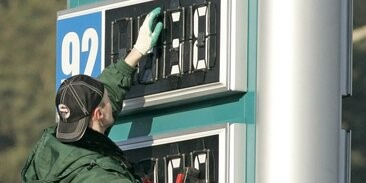 ФАС возбудила в Хабаровске первое  дело о сговоре по ценам на бензин