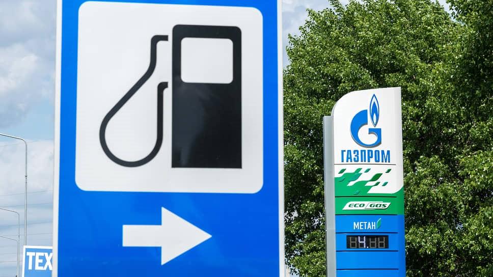 Газ нажал на тормоз. В Татарстане снижают темпы строительства сети АЗС на метане