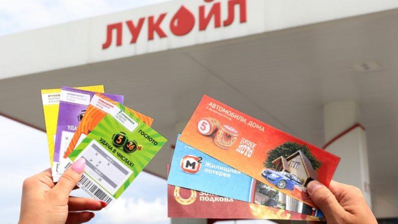 Лукойл стал первым партнером «Столото» среди федеральных сетей АЗС