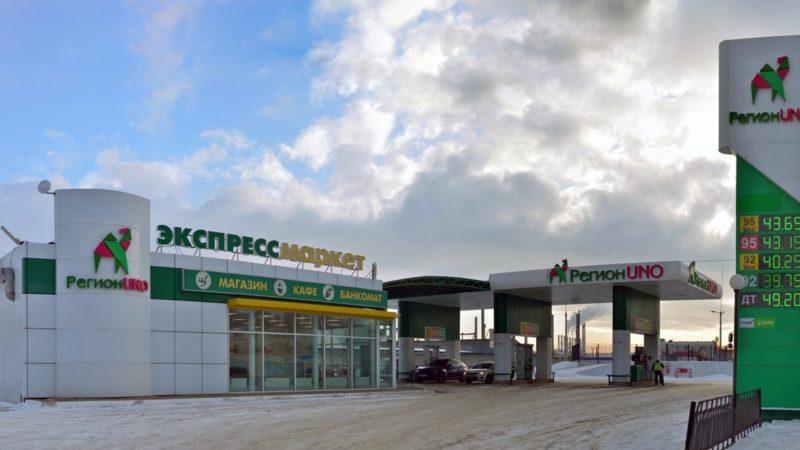 «Башнефть» пожаловалась в ФАС на копирование ее АЗС челябинской компанией
