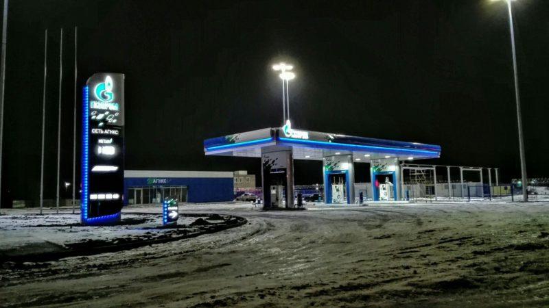Бензин выводят из моды  Развитие переработки газа в Якутии привязали к транспортному налогу