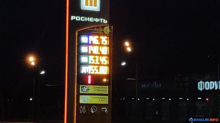 На АЗС «Роснефти» подорожало дизтопливо