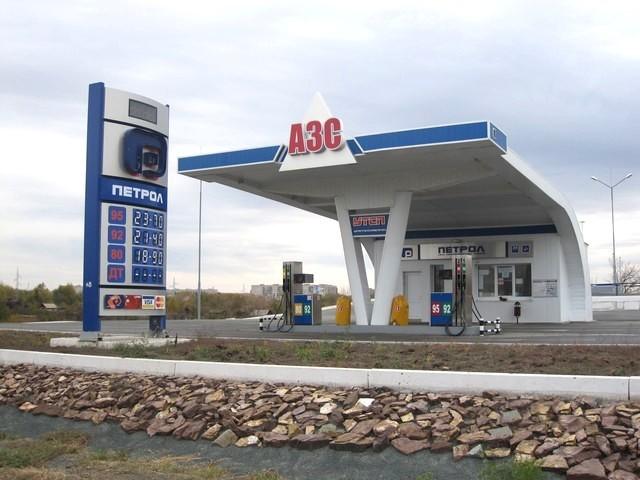 Онлайн консультация «Ценообразование на АЗС» с сетью АЗС Петрол.