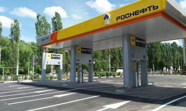 «Роснефть» подключила к «Яндекс.Заправкам» 1400 АЗС