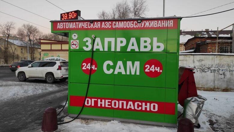 Глава Оренбурга прокомментировал ситуацию с бензоматами на городских улицах