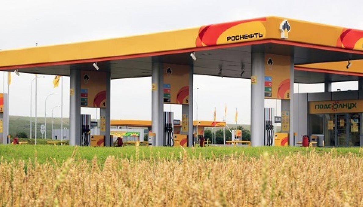 «Роснефть» начала продажи экологически чистого топлива на территории России