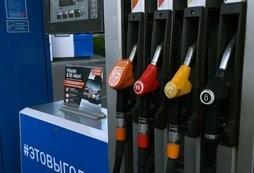Бензин в России в 2020 году подорожал на 2,1-2,4%