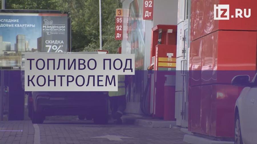 Средние цены на бензин в России за неделю выросли на 13 копеек