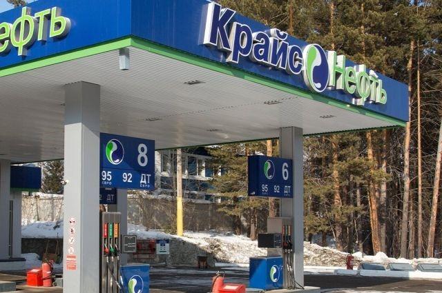 Бензин Аи-95 и Аи-98 появился на АЗС «Крайснефти» в Иркутске