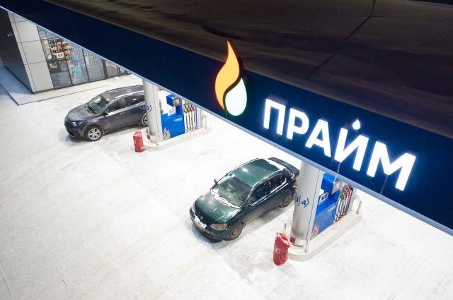 Бензин от АЗС «ПРАЙМ» стал лауреатом конкурса «100 лучших товаров России»