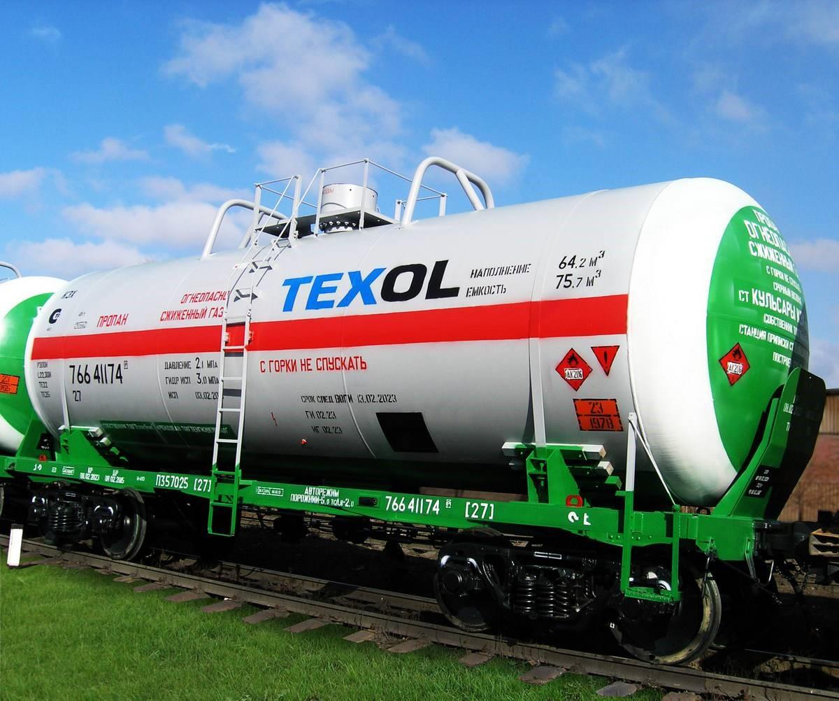 Бизнес предложил ввести субсидии на перевозку СУГ на Дальний Восток