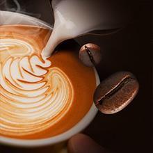 Новые вкусы кофе